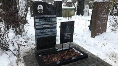 Благоустроили могилу после очередного захоронения