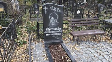 Провели благоустройство могилы и ремонт памятника
