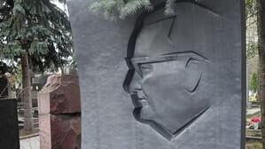 Таганрог где изготавливают недорого памятники ангел памятники уфа