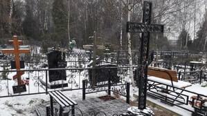 Мемориальный комплекс с крестом Волгодонск Шар. Габбро-диабаз Алатырь