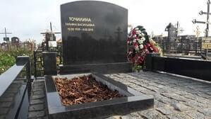 Мемориальный комплекс с крестом Железногорск памятник с сердцем Гусинозёрск