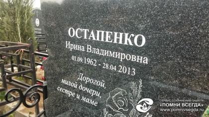 Цена на памятники брянскаДолгопрудный воронеж памятники вов фото