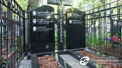 Гранитная мастерская москва с Дербент цена на памятники надгробные 19 века