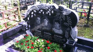 Изготовление памятников тюмень липецк цена на памятники на недорого olx