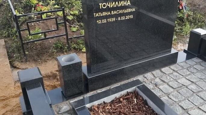 Ваза. Габбро-диабаз Петровское Эконом памятник Волна в камне Сергиевск