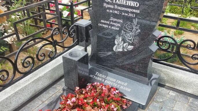 Гранитные памятники москвы норильск изготовление памятников в челябинске орле