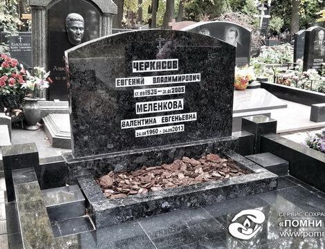 Надгробная плита фото Новый Уренгой цена на памятники москва е