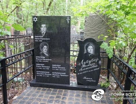 фото на памятник цена красноярск
