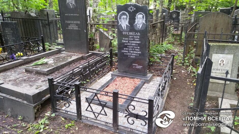 Мемориальный комплекс из малинового кварцита и гранитов Юрюзань