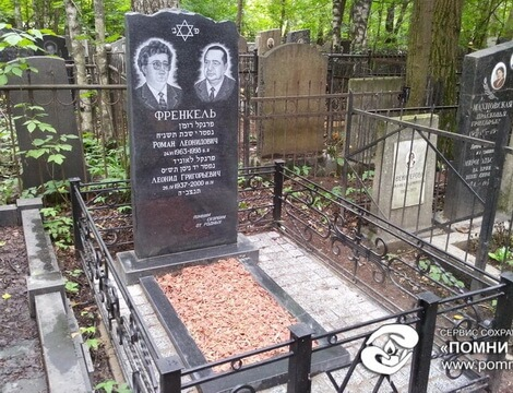 Заказ памятника на кладбище Миасс памятник из цветного гранита Бутырская