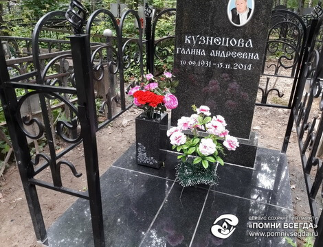 Изготовление памятников из гранита ангарск кладбище купить памятник петрозаводск белев
