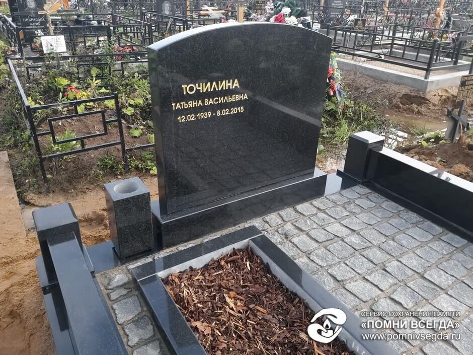 Ваза. Лезниковский гранит Царицыно Эконом памятник Волна Павелецкая