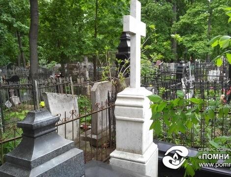 Памятники в воронеже цены фото хаванское кладбище недорогие памятники спб иваново